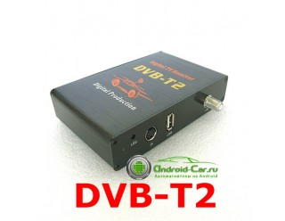 DVB-T2 автомобильный цифровой ТВ тюнер второго поколения для автомагнитол, Phantom FUN-H2. Просмотр до 80 км/ч