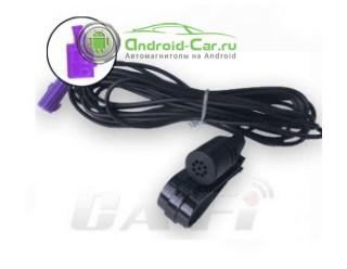 Внешний выносной микрофон для автомагнитол Ca-Fi